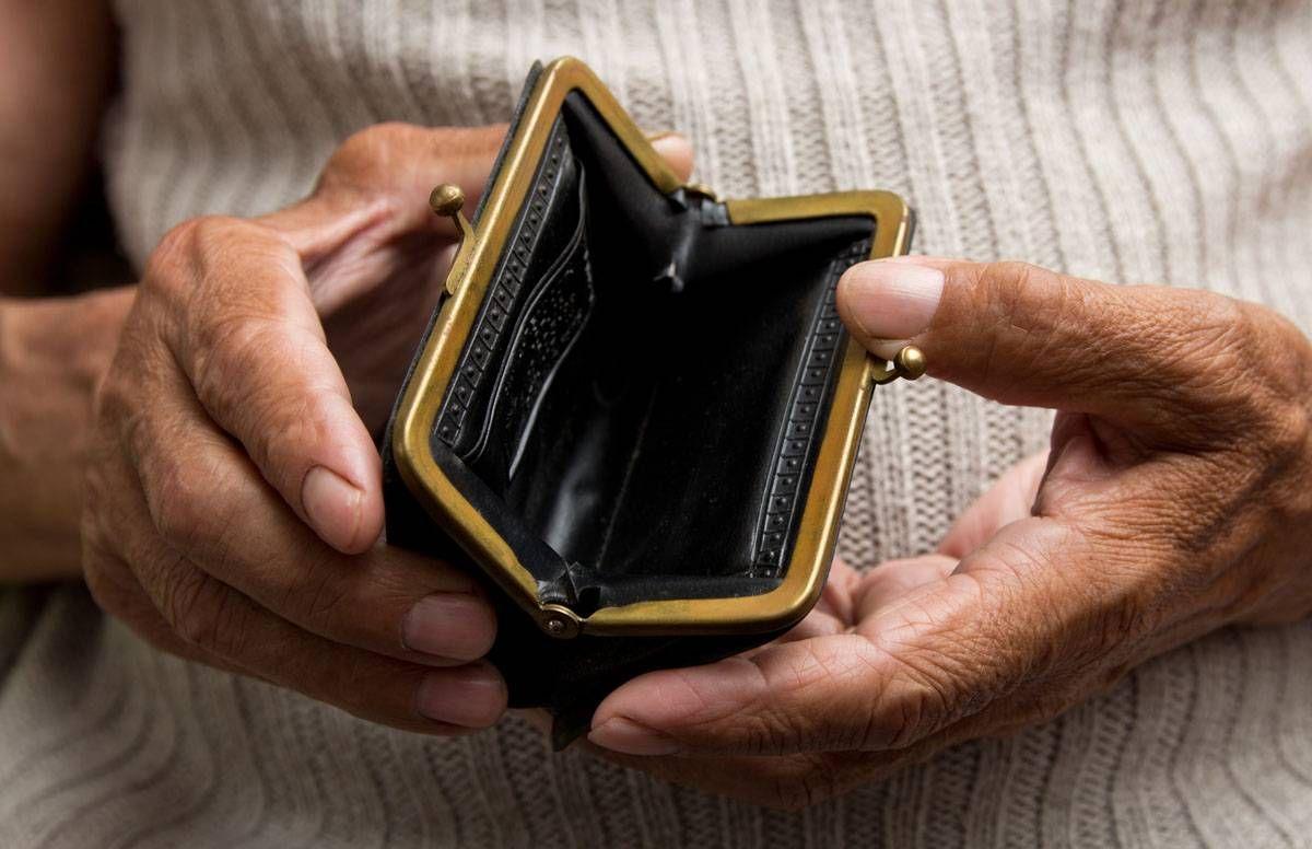 Empty wallet/coin purse