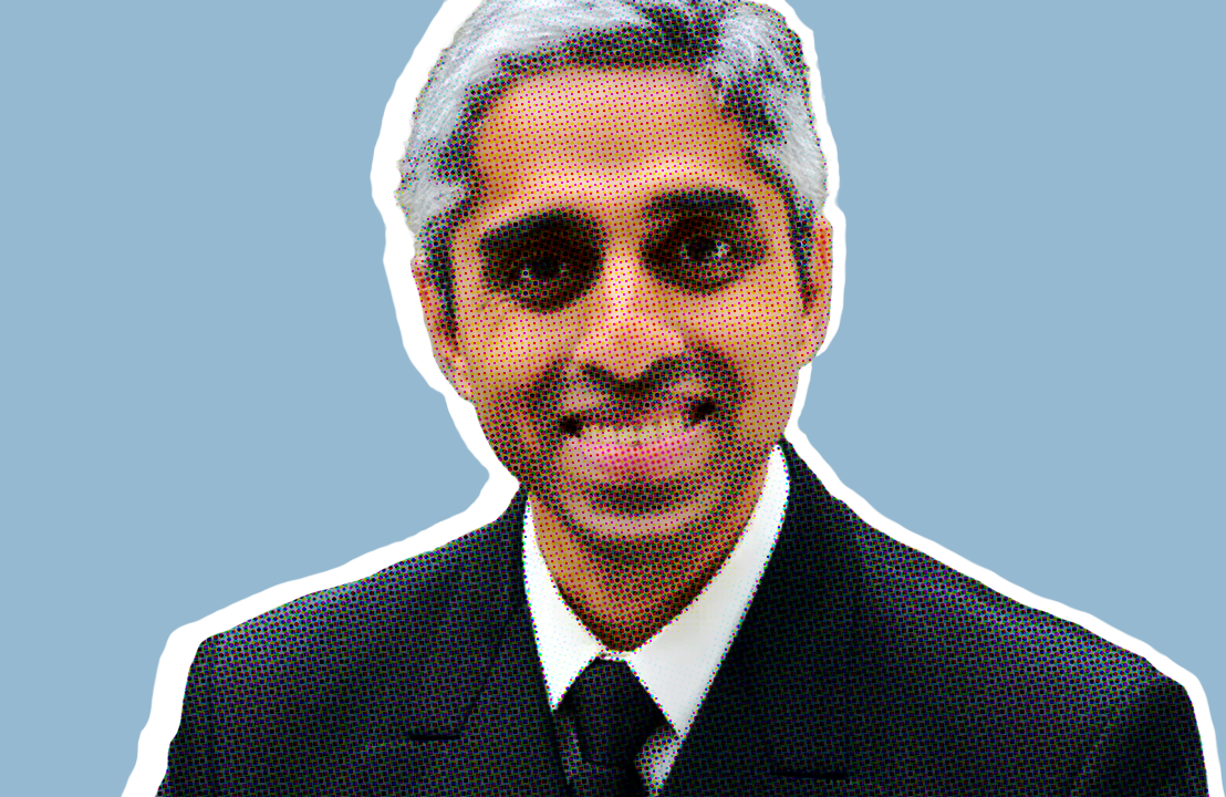 2020 Influencer in Aging Dr. Vivek Murthy