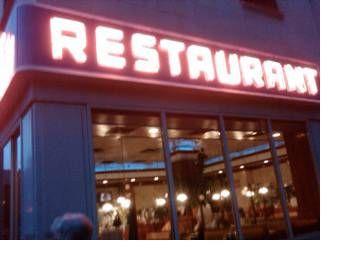 Tom's Restaurant in Seinfeld