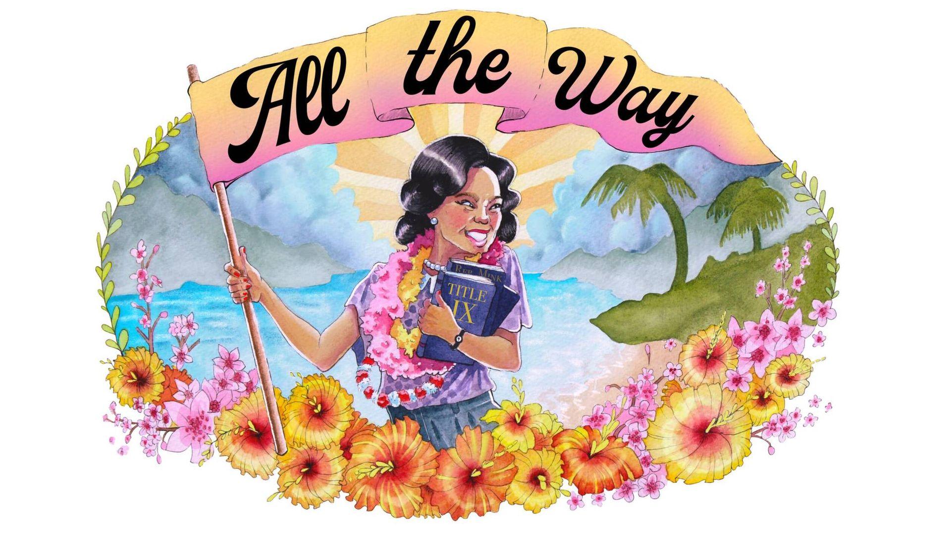 Illustration of Patsy Mink by Trisha Mason. Rewire PBS Our Future She Votes