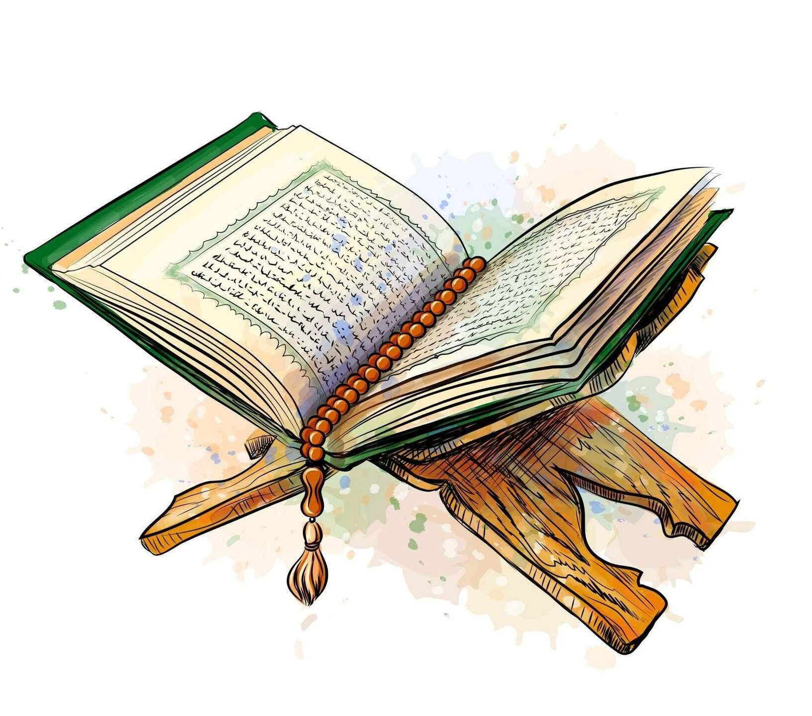 Illustration of open Quran on a stand, Rewire, queer
